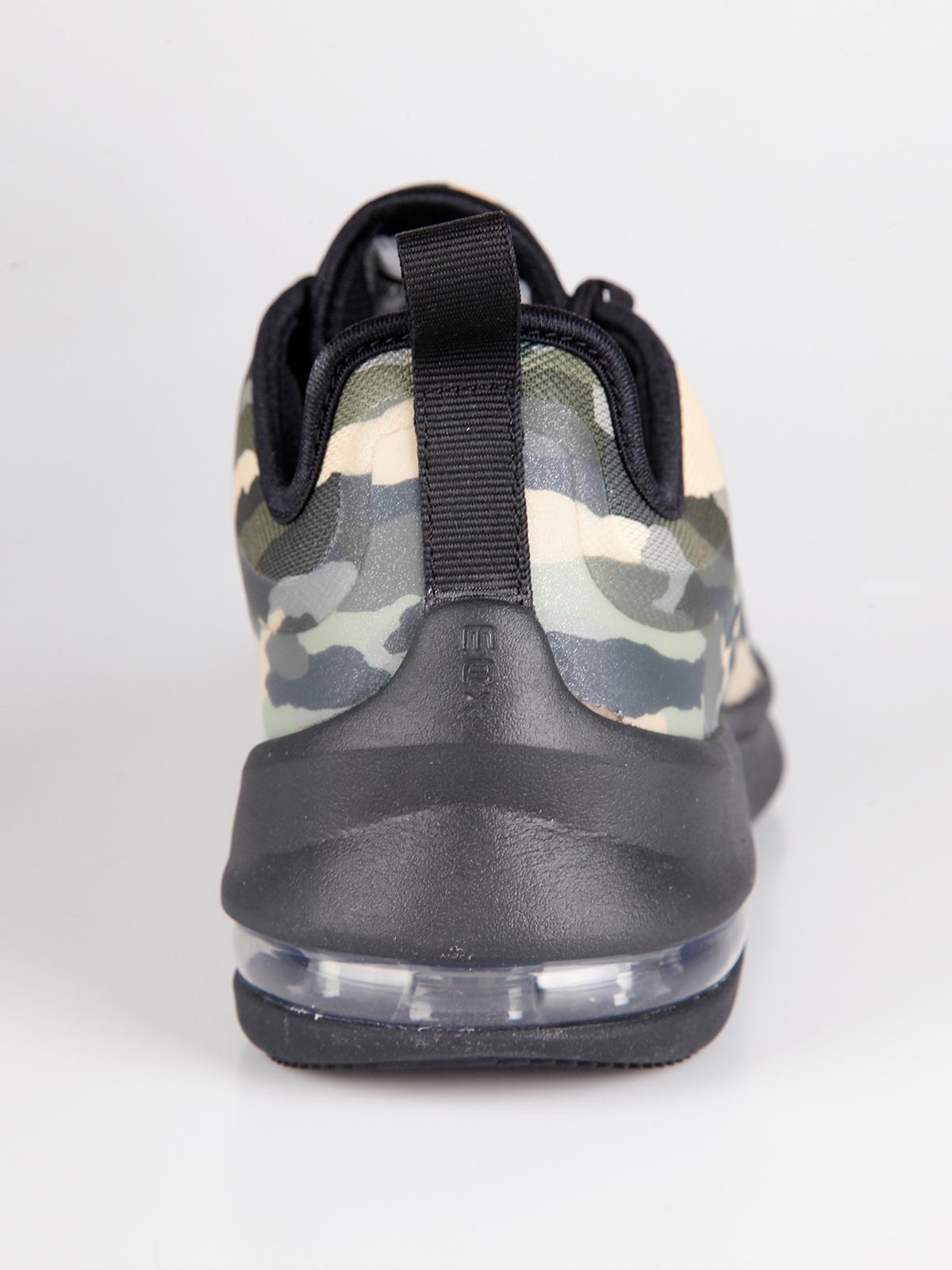 Air Max Axis Scarpe da corsa camouflage nike | MecShopping