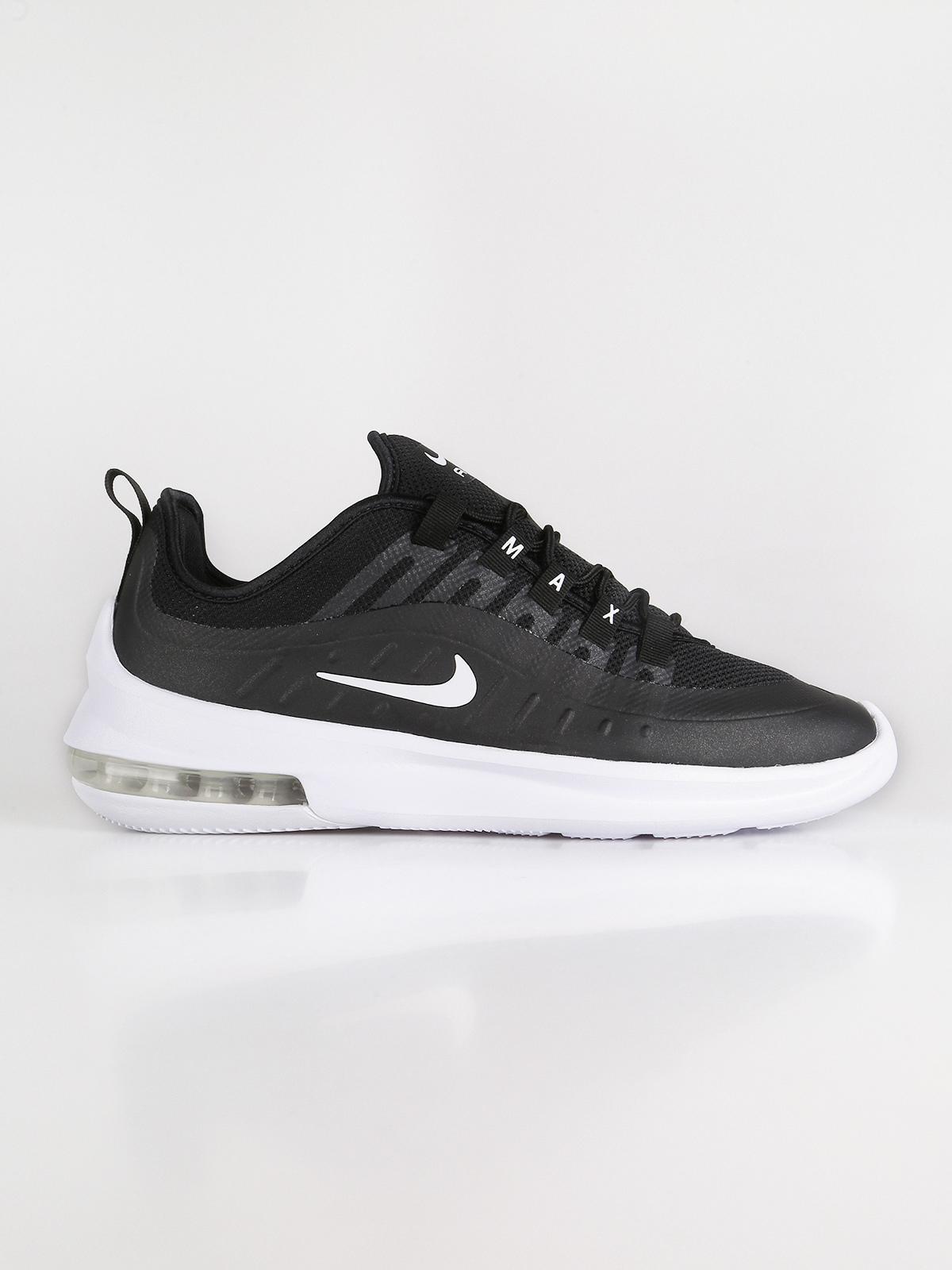 nike Air Max Axis sneakers sportive uomo | MecShopping