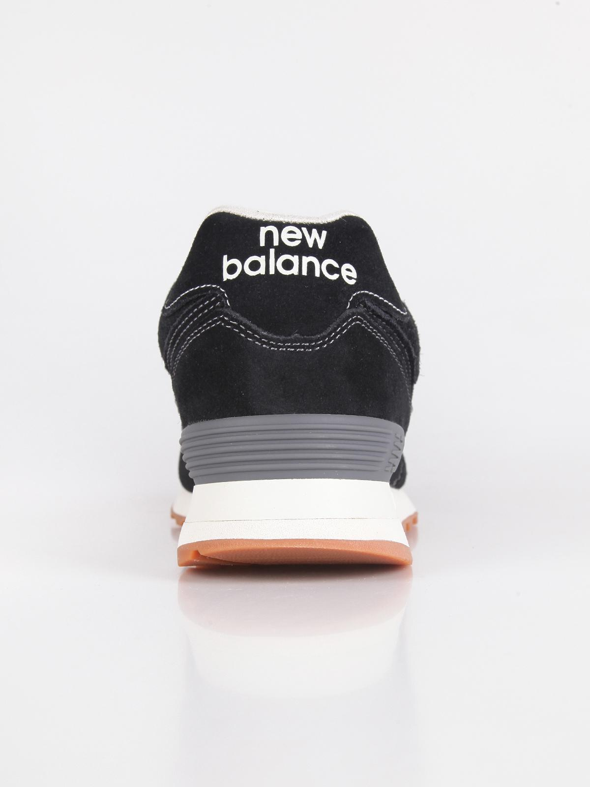 new balance hombre negras piel