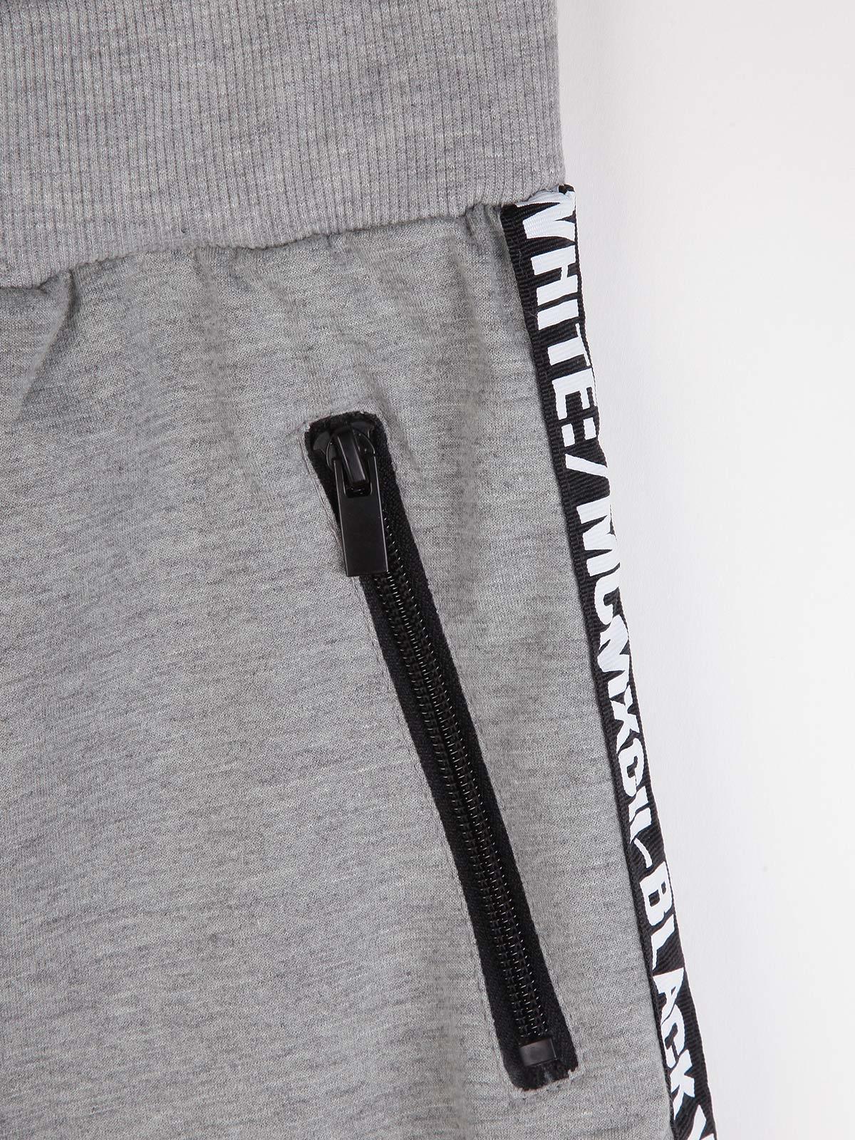 Pantalones Deportivos Para Ninos Chico Mecshopping