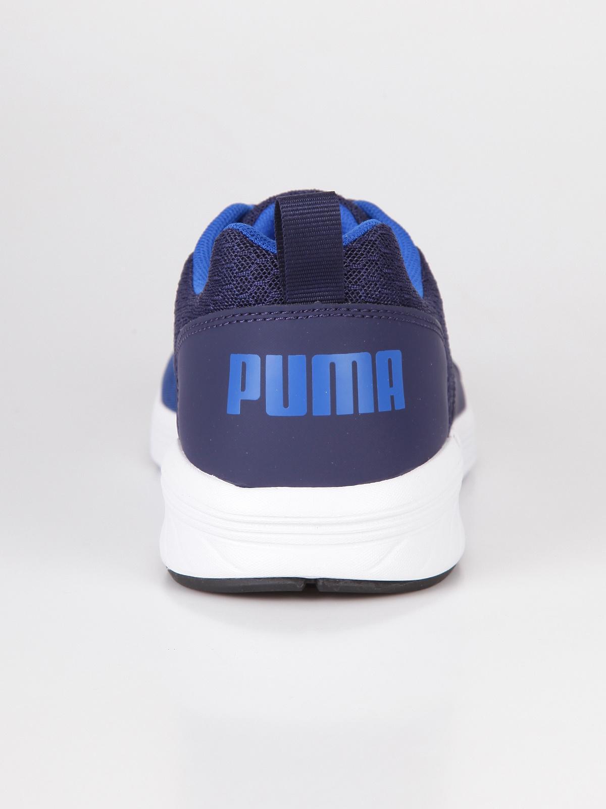 Scarpe running Puma NRGY comet jr Blu puma | MecShopping