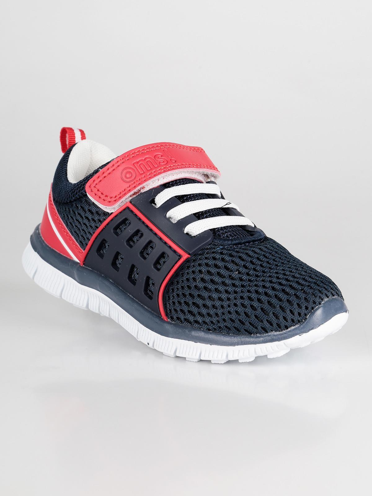 scarpe impermeabili nike