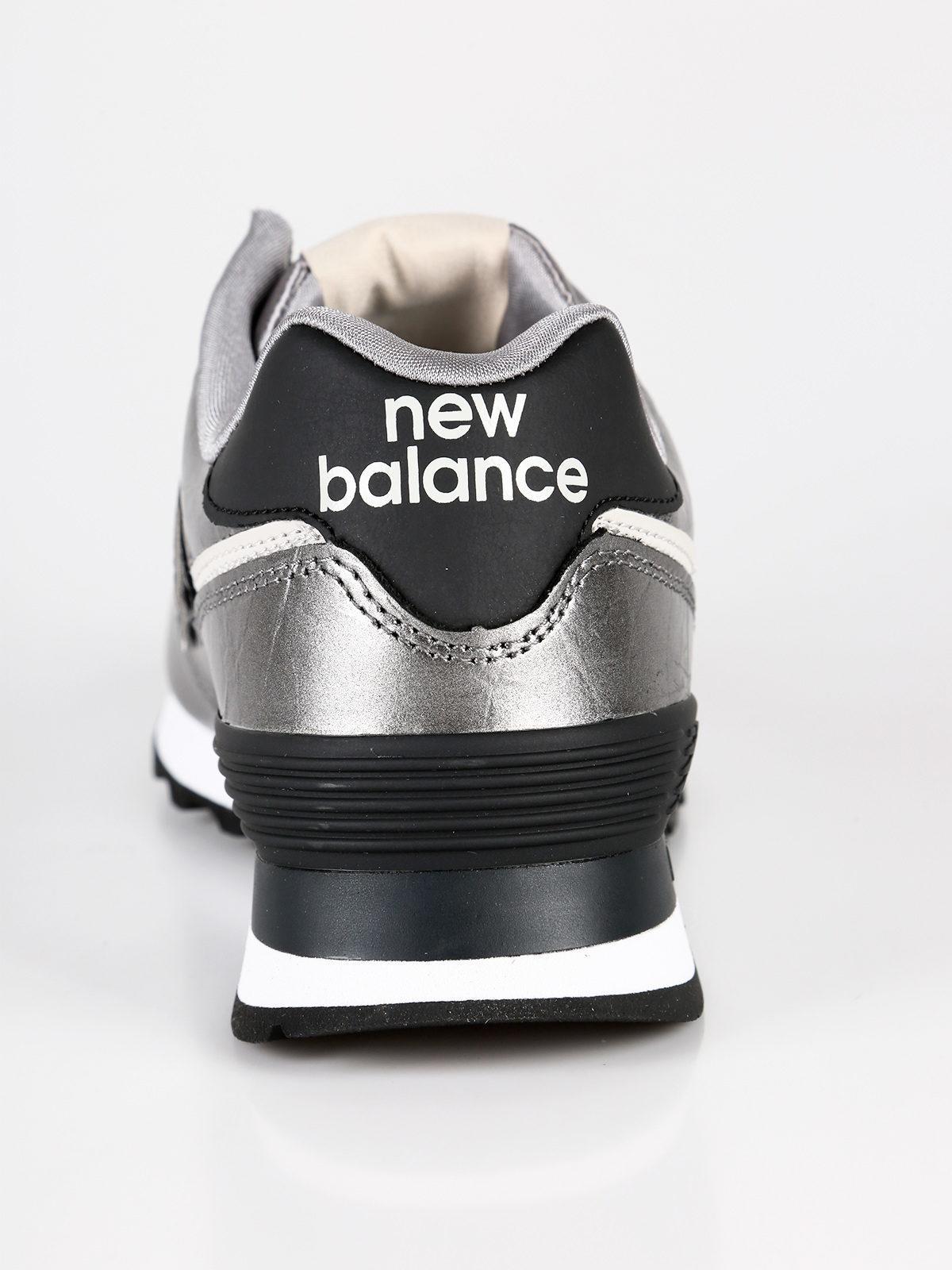 new balance uomo argento