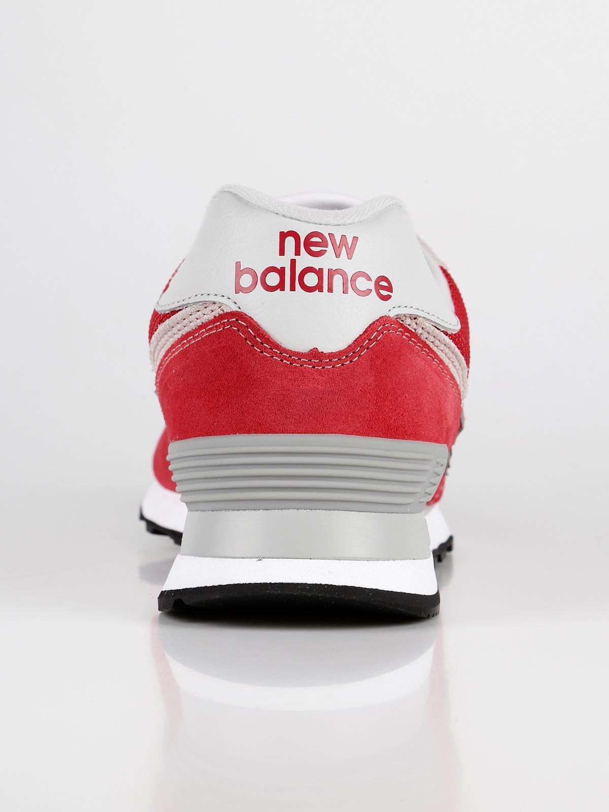 new balance 44.5 rosse